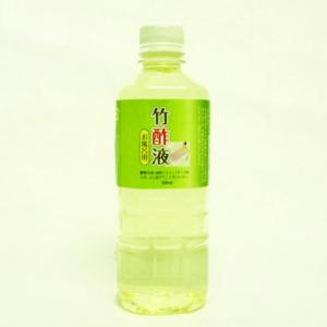 竹酢液 お風呂用